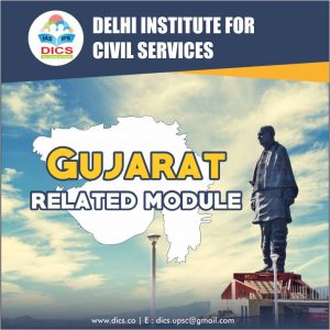 GPSC Gujarat Related Part